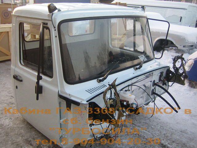 Тюнинг кабины газ 3307